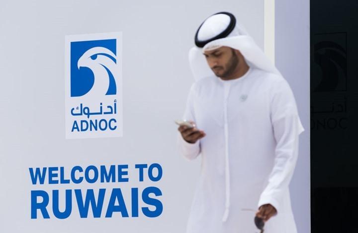 إيكونوميست: الإمارات متعجلة لتحويل احتياطها النفطي إلى مال