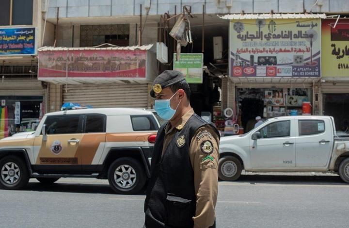 حادثة سرقة سيدة تثير ضجة في السعودية (شاهد)
