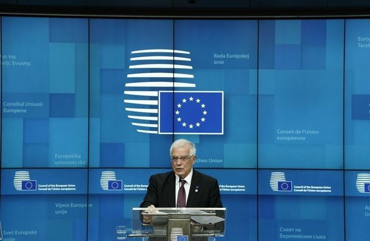الاتحاد الأوروبي يحذّر من انهيار الاتفاق النووي مع إيران