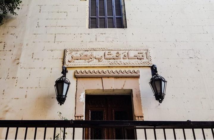 منح أبو سنة والبغدادي جائزة أحمد شوقي للإبداع الشعري
