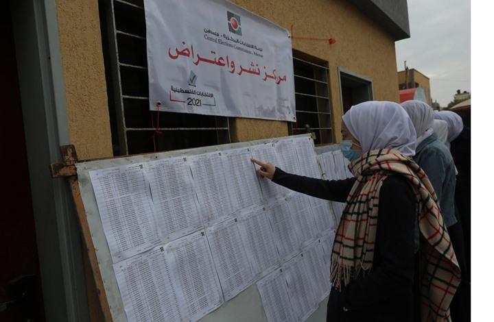 """إلى أي مدى يسهم تعدد قوائم """"فتح"""" بخسارتها الانتخابات؟"""