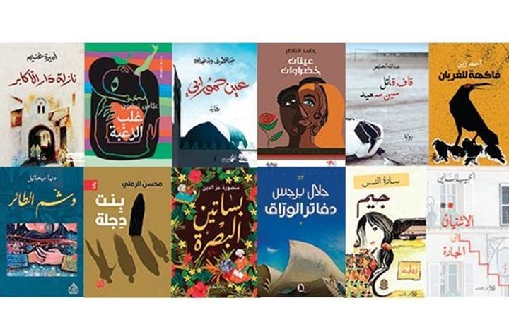 """المغرب العربي يتربع على عرش """"البوكر"""".. لماذا تأخر المشرق؟"""
