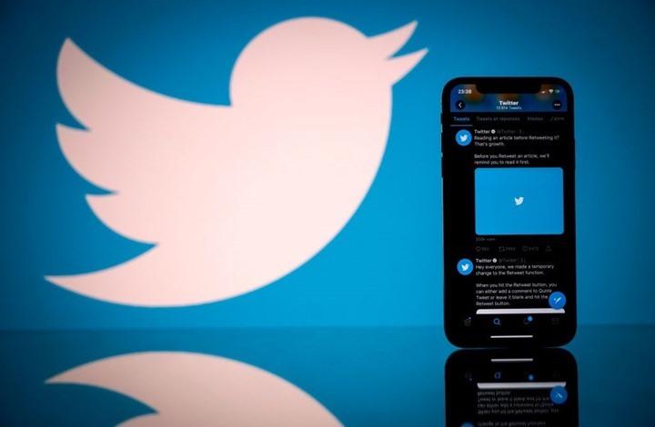 """مؤسس """"تويتر"""" يعرض أول تغريدة للبيع.. لامست المليوني دولار"""