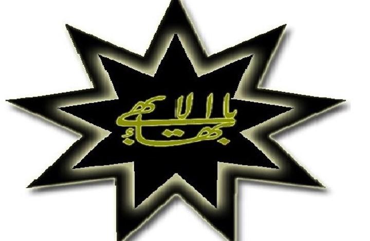 البهائيون في فلسطين.. حيفا تضم رفات المبشر وعكا قبلتهم