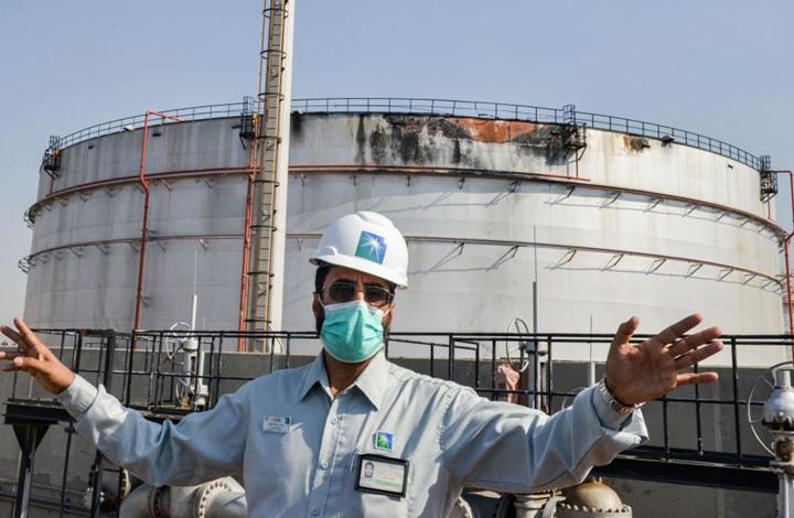 WSJ: الهجوم على ميناء النفط السعودي لم يأت من جهة اليمن