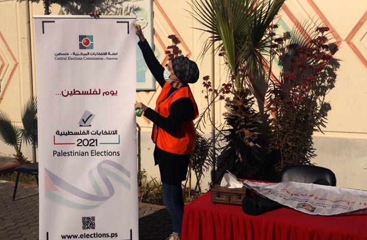 حوارات بين قوى اليسار الفلسطيني لخوض الانتخابات بقائمة موحدة