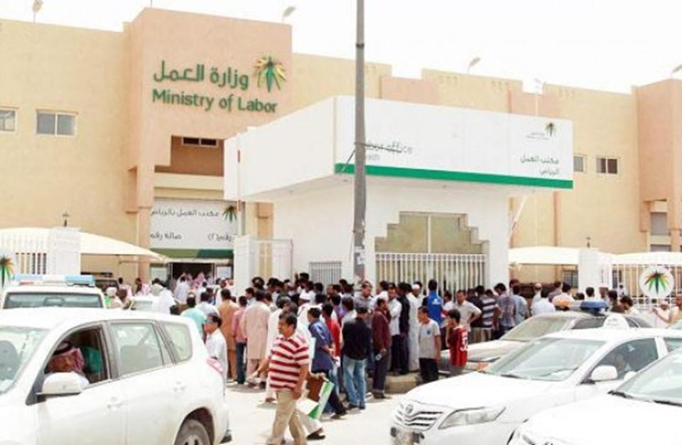 """وزارة العمل السعودية توضح موقفها من """"تأشيرة عامل"""""""