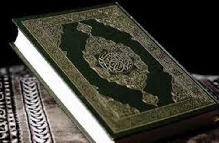 الفرقان في القرآن