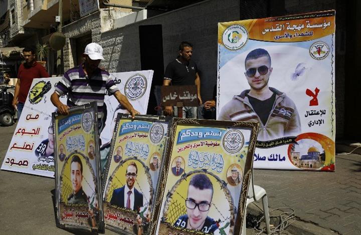 أسرى فلسطينيون يعلنون إضرابا مفتوحا عن الطعام 17 الجاري