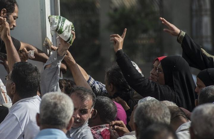 الأزمات الاقتصادية تقتل فرحة المصريين بأعياد الربيع