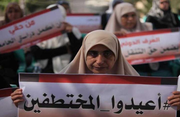 """بيان لـ""""رايتس ووتش"""" حول 4 فلسطينيين اختطفوا بسيناء"""