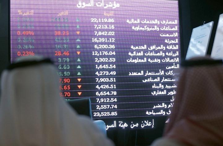 البحرين تُدرج ديونا بقيمة 1.9 مليار دولار في البورصة