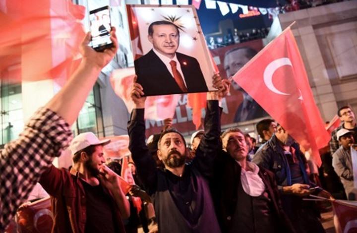 """""""الاشتراكي"""" المغربي يهاجم أردوغان بعد الاستفتاء.. لماذا؟"""