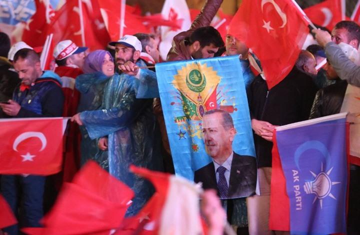 كيف غطت وسائل الإعلام العالمية نتائج الاستفتاء في تركيا؟