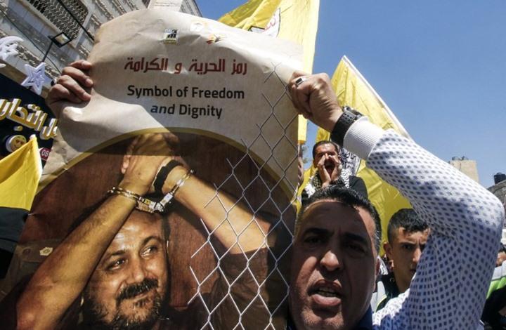 أنباء عن تدهور صحي خطير بحالة الأسير مروان البرغوثي