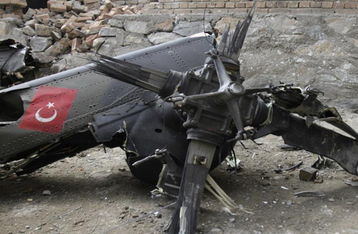 مقتل 12 شخصا في تحطم مروحية شرق تركيا