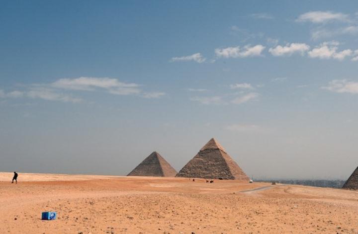 مؤسسات دولية تصدم مصر في معدلات النمو.. ماذا قالت؟