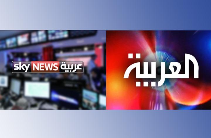 """مجزرة """"تفنيشات"""" بانتظار العاملين في """"العربية"""" و""""سكاي نيوز"""""""
