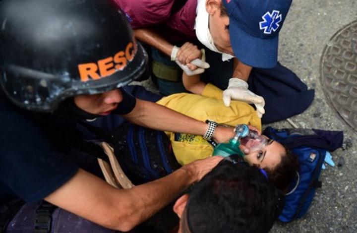 """المغرب يهاجم فنزويلا ويصف حكامها بـ""""الأوليغارشية"""".. لماذا؟"""