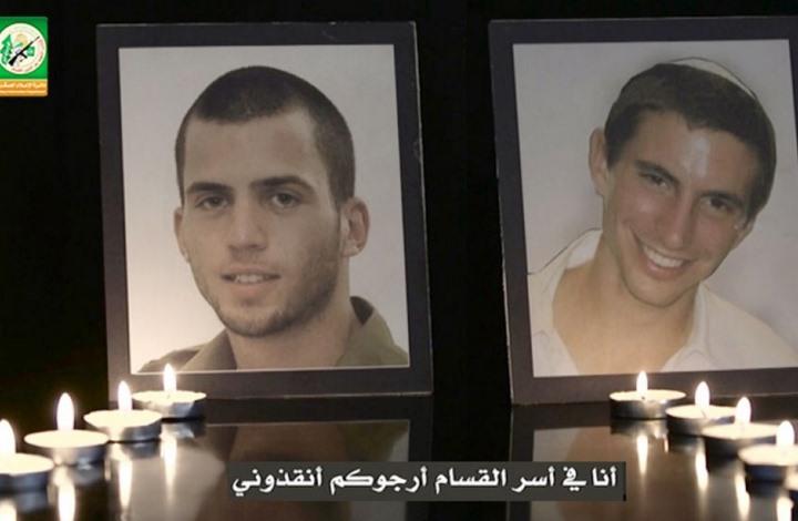 خبير إسرائيلي: التسوية مع حماس توجب إعادة جنودنا الأسرى أولا