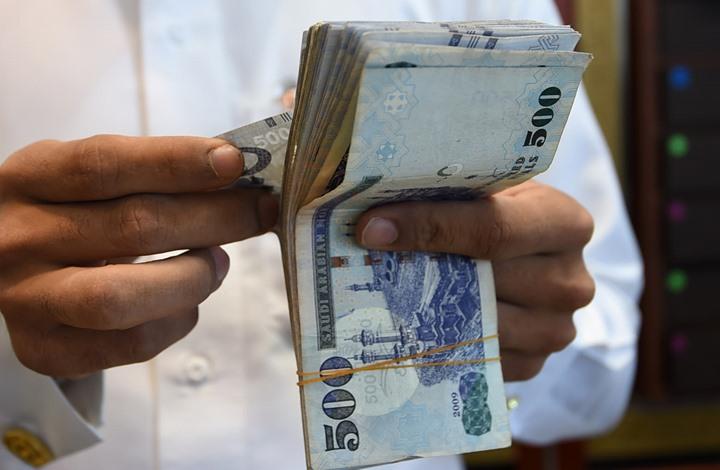 مسؤول سعودي: المملكة تتراجع قرار 4201731053495.jpg