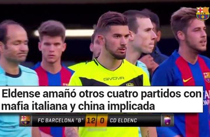 برشلونة متورط في أكبر فضيحة تلاعب.. والشرطة اعتقلت لاعبين