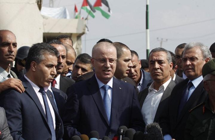 """قيادة """"فتح"""" بغزة تطالب عباس بإقالة حكومة رامي الحمد الله"""