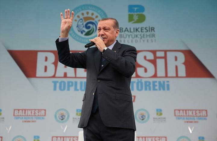 """فايننشال تايمز: هل أطفأت """"نعم"""" بتركيا أمل الانضمام لأوروبا؟"""