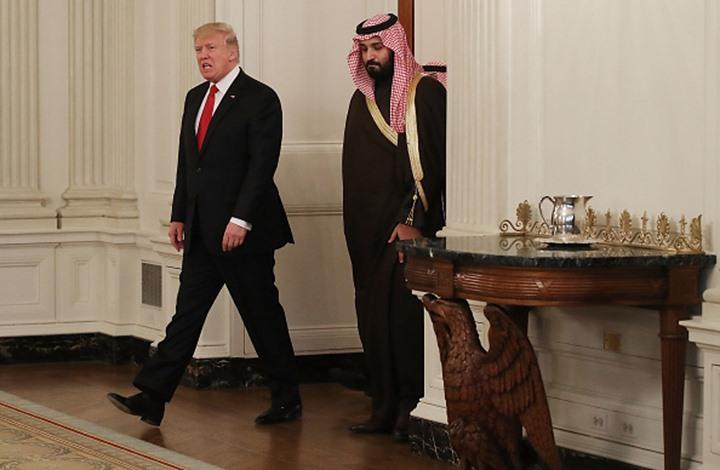ترامب يذكّر السعودية بما تخسره واشنطن من أموال للدفاع عنها
