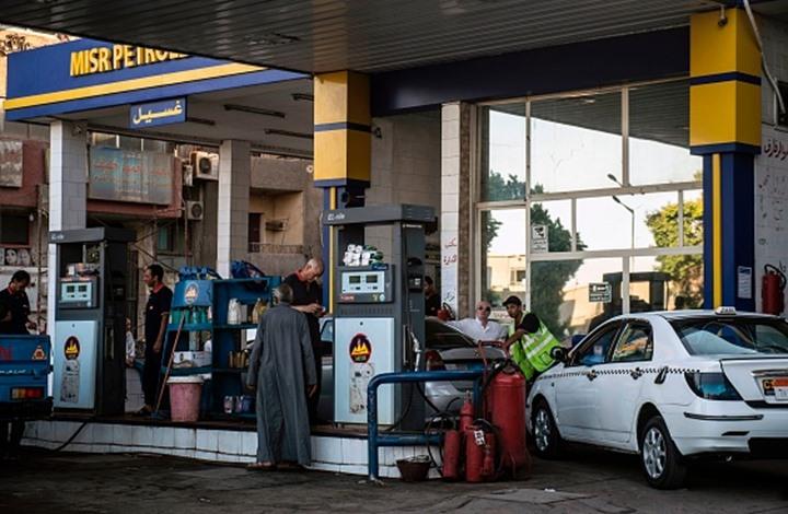 انخفاض دعم المواد البترولية في مصر 45 بالمئة في 6 أشهر