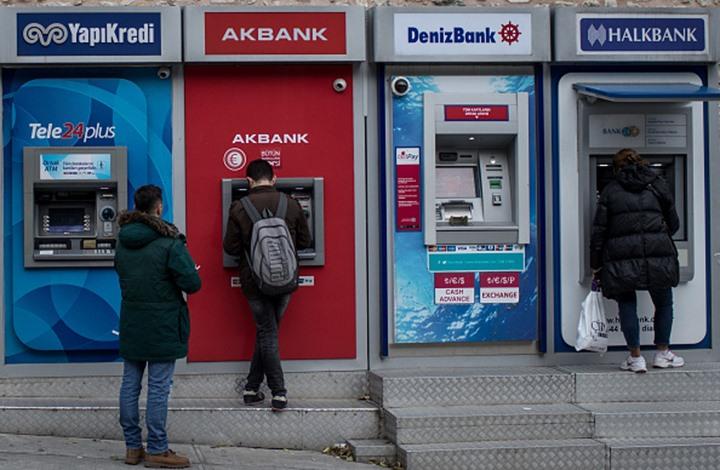تركيا تتصدر دول أوروبا في عدد البطاقات البنكية