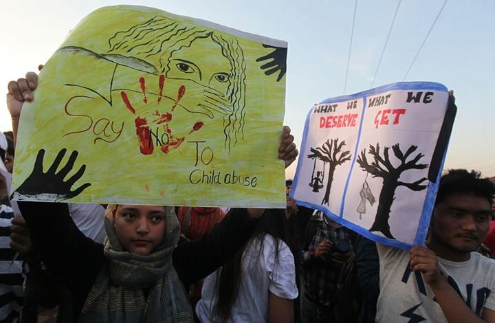 تعرّف على معدلات الاغتصاب عالميا وعربيا (إنفوغراف)