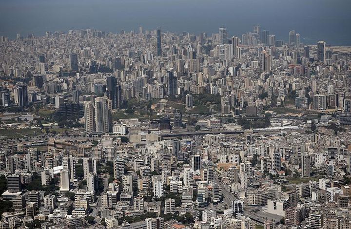 هذا مركز بيروت بين مدن العالم الأكثر غلاء للعمال الأجانب