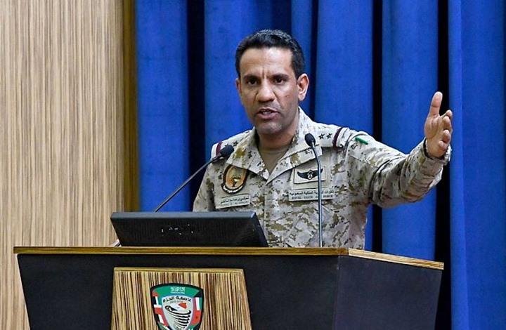 """""""التحالف"""": تدمير مسيّرة ملغومة أطلقها الحوثيون نحو السعودية"""