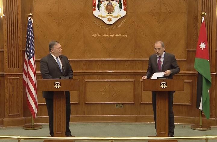 الأردن يبلغ واشنطن رفضه خطة ضم أجزاء من الضفة الغربية