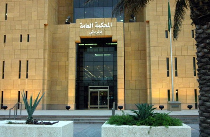 """سجن و70 جلدة لسعودي تحرش بطفل عبر """"إنستغرام"""""""
