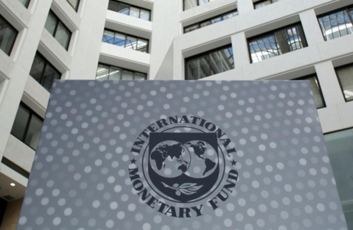 ماذا طلب صندوق النقد من تونس لخفض معدلات التضخم؟