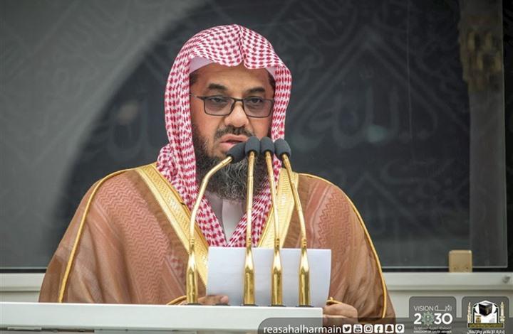 سلفي مقرب من الحكومة السعودية ينتقد خطبة الشريم.. وردود