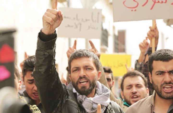 """الفيلم التركي """"درعا"""" يتناول الثورة السورية في أولى أيامها"""
