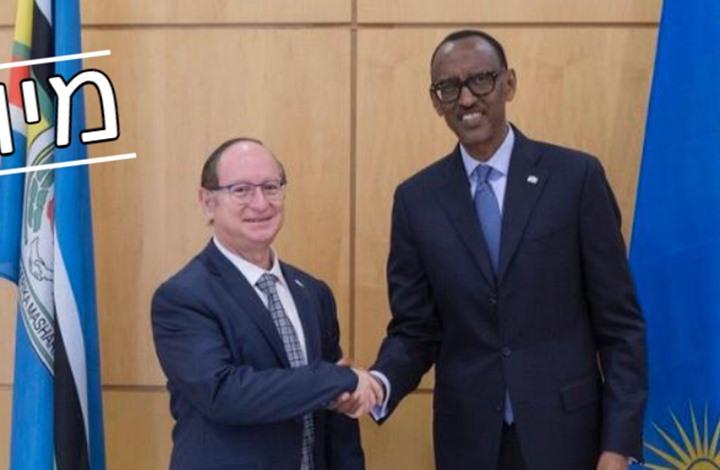 """""""إسرائيل"""" توثق علاقتها بأفريقيا وتفتتح سفارة في رواندا"""