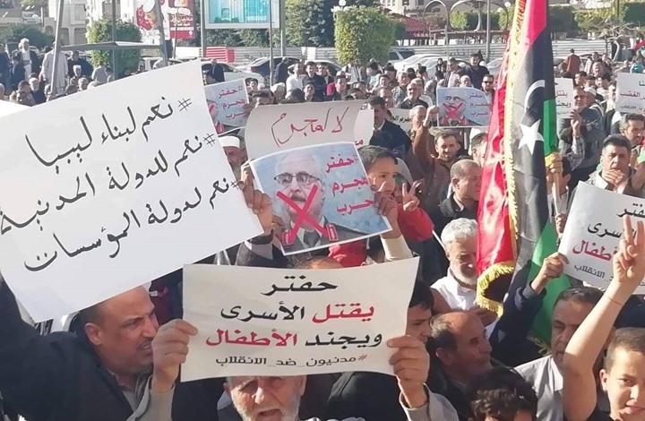 طرابلس تنتفض ضد حفتر.. كيف تستغلها حكومة الوفاق؟