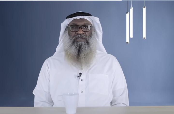 الكلباني عبر قناة رسمية: النبي استقبل مغنيات.. وجدل (شاهد)