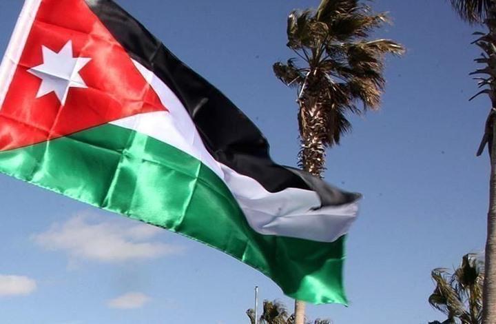 تقرير سياسي يدعو الأردن إلى التمسك برفض صفقة القرن