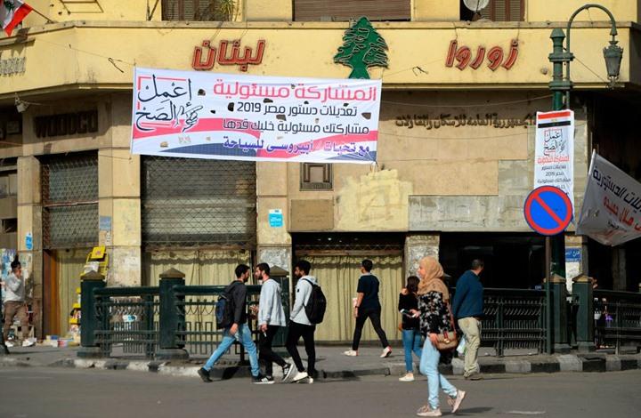 مطالب للمجتمع الدولي بعدم الاعتراف بنتائج الاستفتاء في مصر