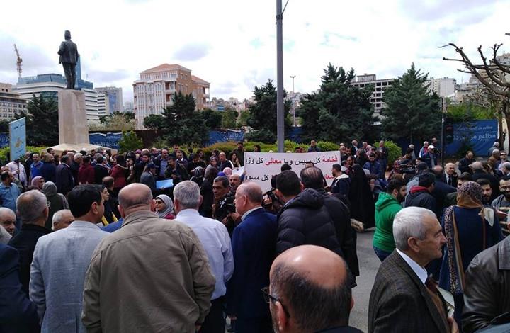 إضراب في القطاع العام اللبناني احتجاجا على خفض الرواتب
