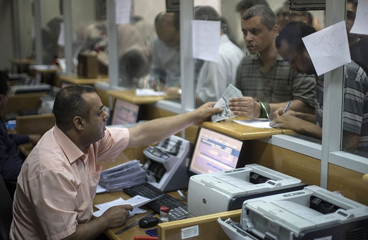 السلطة الفلسطينية تصرف نصف راتب لموظفيها