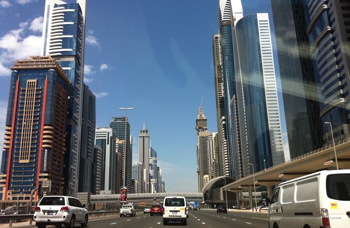 تراجع أرباح أكبر بنوك دبي بنسبة 55 بالمئة خلال أشهر