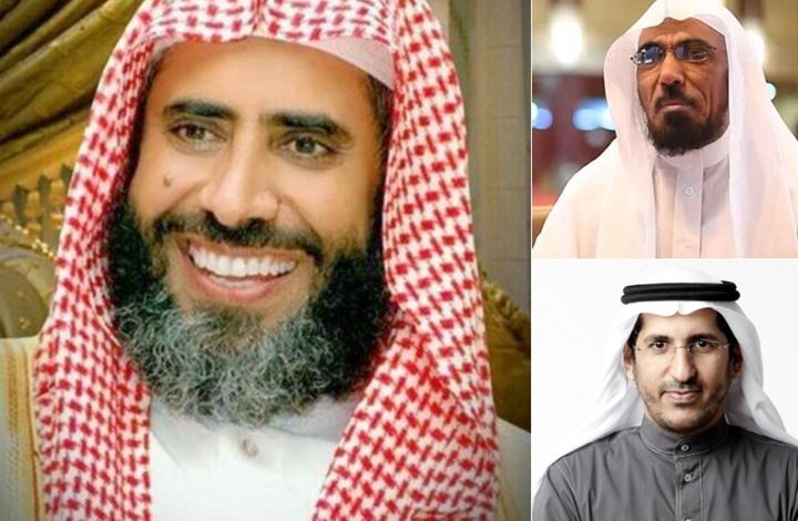 """اهتمام كبير في صحف بريطانيا بـ""""الدعاة الثلاثة"""" في السعودية"""
