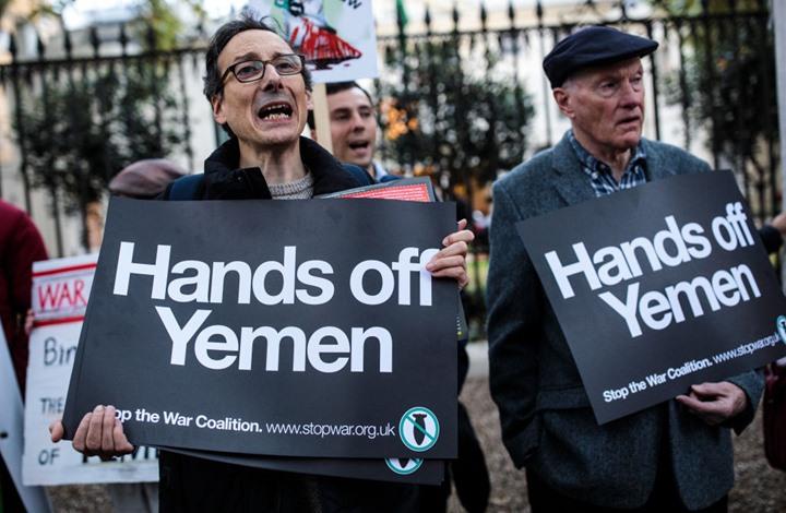اجتماع رباعي بشأن اليمن بلندن بمشاركة الإمارات والسعودية