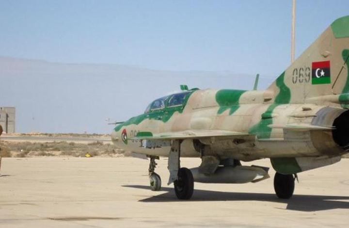 حفتر يقصف طرابلس بطيران حربي.. من أين حصل عليه؟